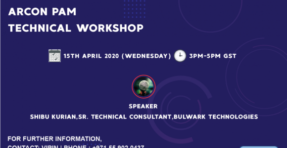 ARCON PAM Technical Workshop